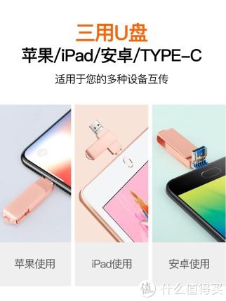 巧用iCloud,买iPhone最高立省3,100元