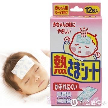 【值日声】消费提示!退热贴不能治疗发烧,只能缓解不适,家长选择需谨慎