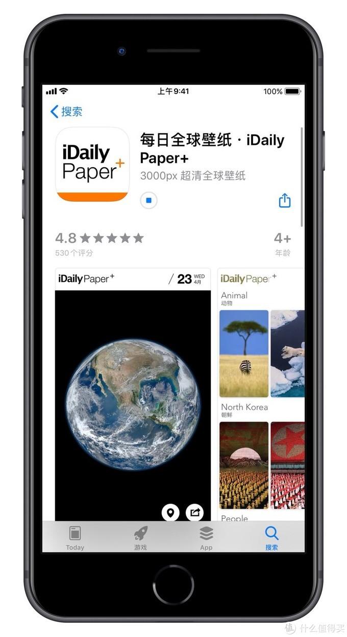 我再次宣布:你的手机壁纸我也承包了——年终十大清爽、丰富、还免费的壁纸APP推荐
