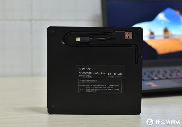 电脑没有光驱,珍藏的碟片怎么看?奥睿科外置移动光驱体验