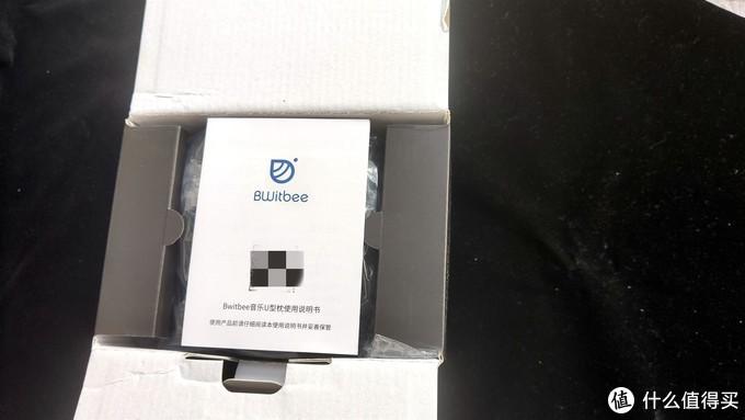 办公、居家、出行的刚需品 Bwitbee音乐U型枕头赏析
