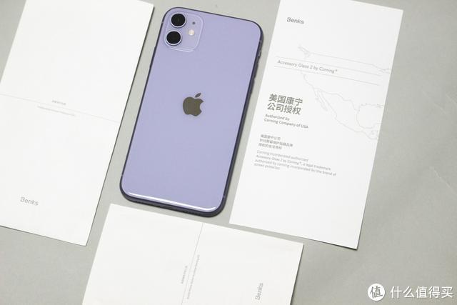 购买IPhone11而不知道贴一块什么样的钢化膜?看这里就对了