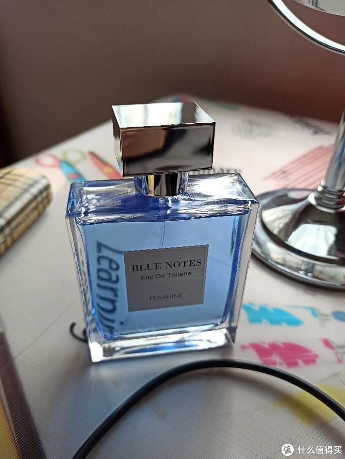 法颂蓝调男士香水体验