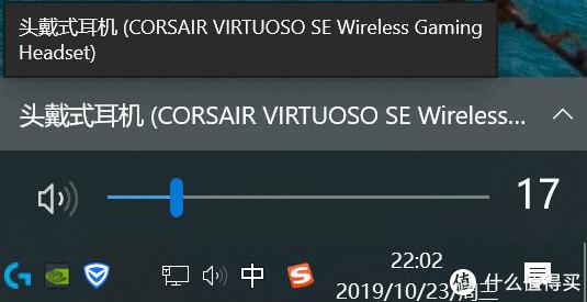美商海盗船 (USCORSAIR) VIRTUOSO SE 鉴赏家 无线高保真游戏耳机鉴赏