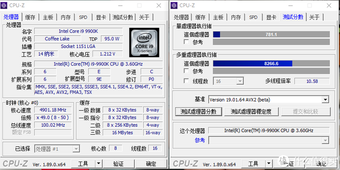 """领导""""低调奢华""""的办公主机,i9-9900KS+Z390 AORUS PRO WIFI"""