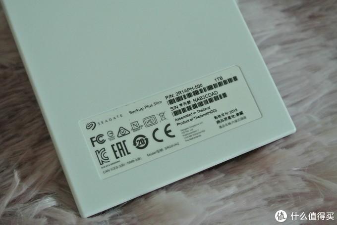 嫌SSD可靠性差?入手希捷新睿品移动硬盘做好备份吧!