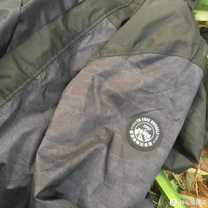 24小时四季轮转的广州,一件TFO冲锋衣陪伴安然度过