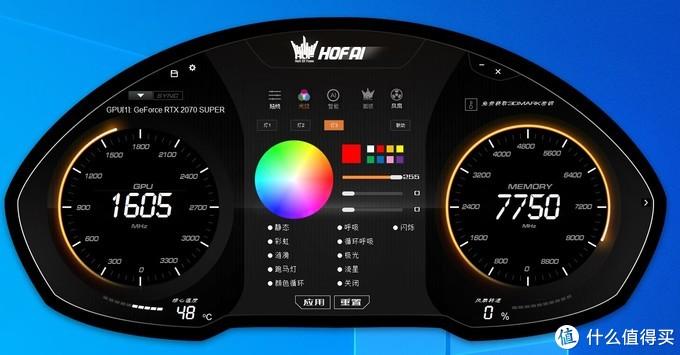 集信仰和性能于一身,影驰 RTX 2070 SUPER HOF 10周年纪念版显卡深度评测