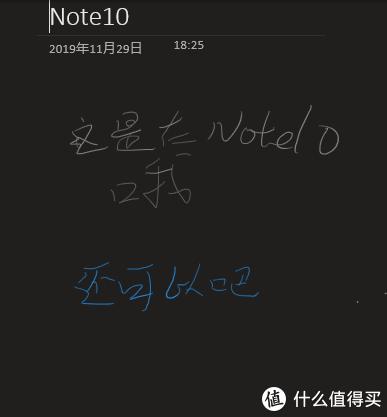Note10用S Pen在OneNote写的,同步到Win10