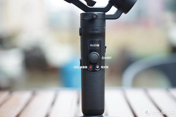 一机多用的轻量级相机三轴稳定值不值得买?智云云鹤M2使用评测