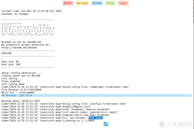点击log查看启动状态,已经开启核显硬件加速