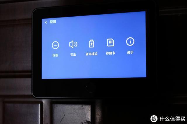 触屏主机可以简单设置