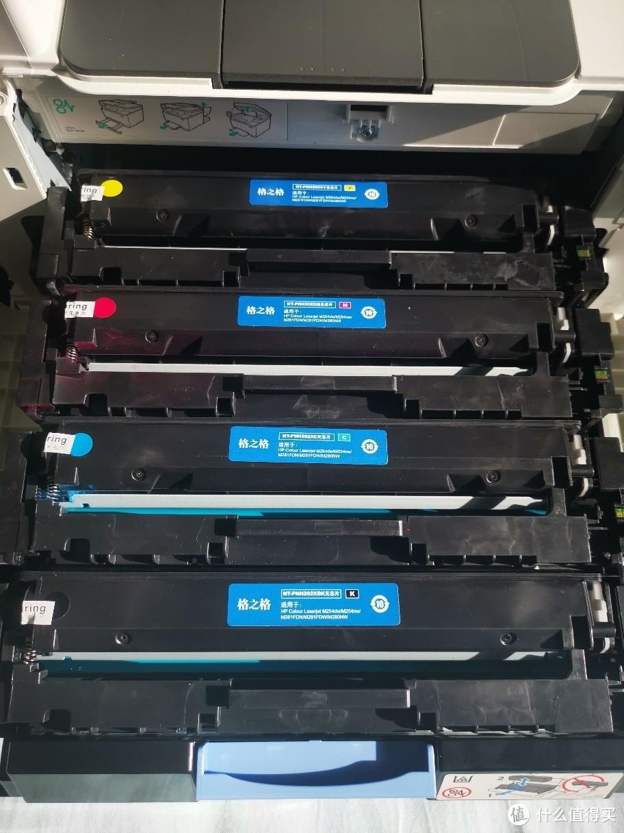 一省到底!惠普M281fdw彩色激光一体机海外购,更换国产大容量硒鼓+芯片匹配