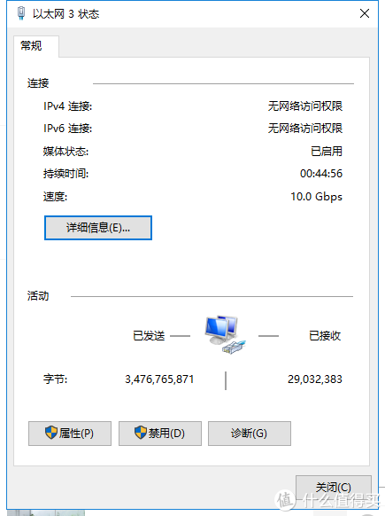 新手玩NAS,用QNAP TS-453BT3搭建我家的音影存储系统(下)