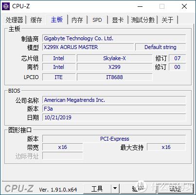 工作站和游戏平台无缝切换:i9 10920XE + 技嘉X299X AORUS MASTER