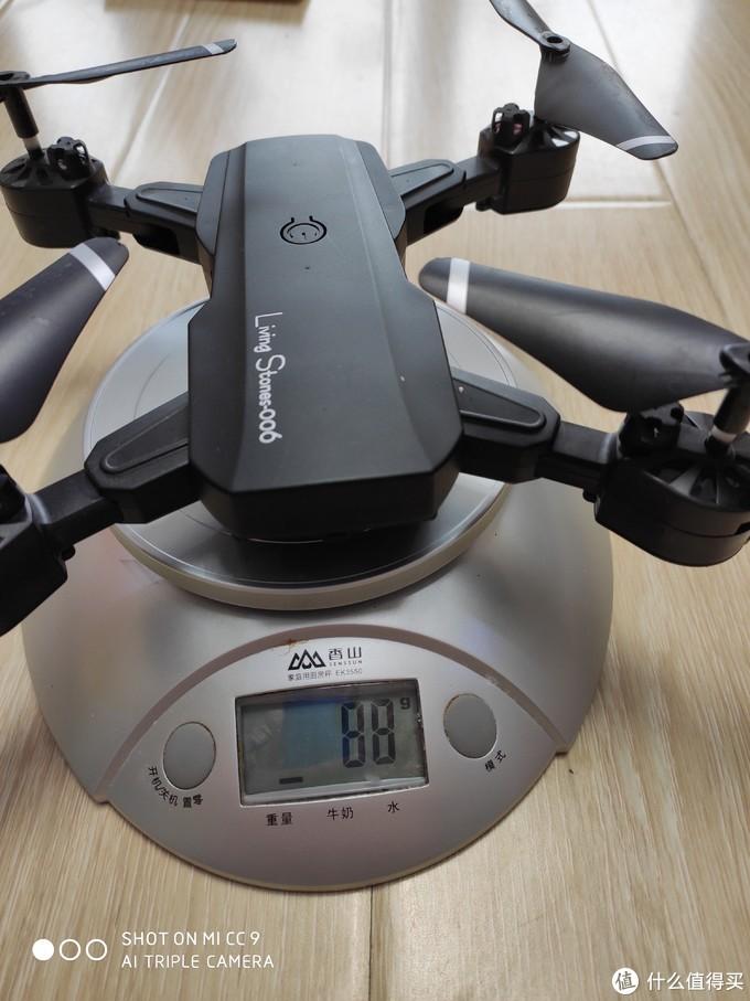 无人机练手玩具,活石儿童玩具飞行器初体验