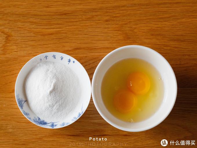 米粉加鸡蛋,蒸一下就能吃