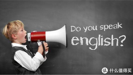 6个月学会任何一种外语,只需6个月让你沟通无障碍。读书笔记