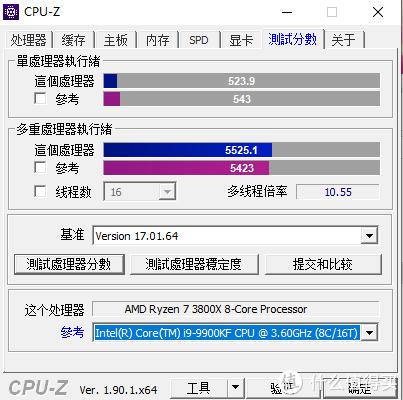 即使是和默频9900KF来比较,多核性能也超出,单核性能略输5%