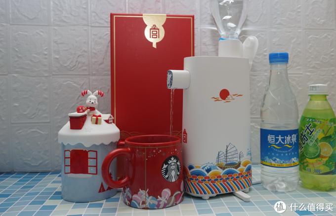 拒绝千滚水:上新了故宫定制碧海青心水具之便携式即热饮水机