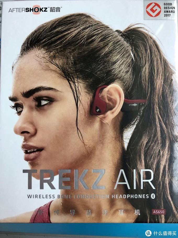 耳机跑者必备之耳机