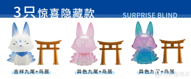 带着The Tiny Fortune 小福兽游日本