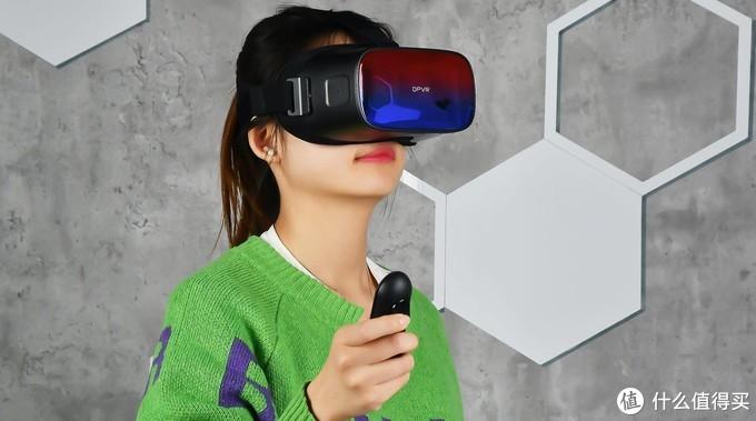 头号玩家种的草,在大朋VR P1 Pro 4K能实现多少?