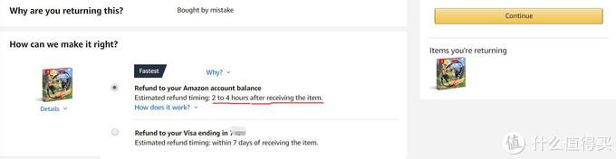 2个退款渠道,退款到amazon账户为amazon收到退货2-4小时;退款到原支付的信用卡为amazon收到退货7天