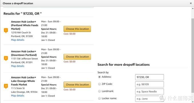 Amazon.com美亚退货流程