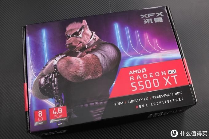 这块甜品卡究竟甜不甜?XFX 5500XT开箱测试