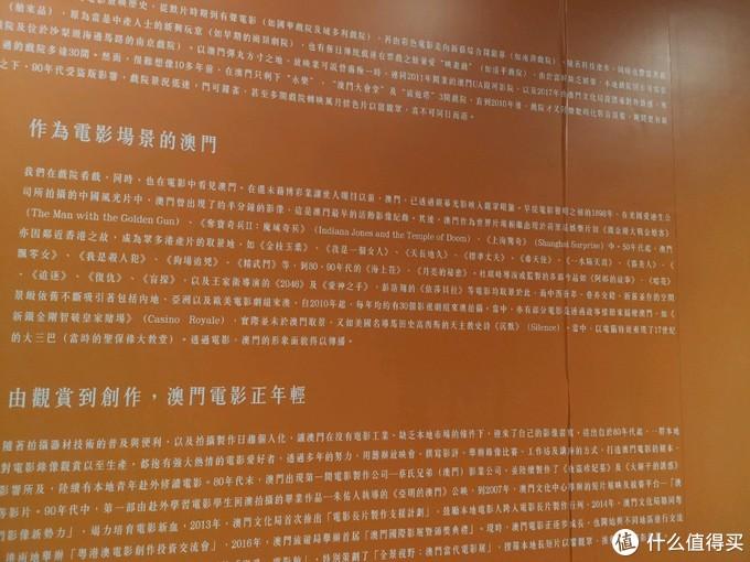 恋爱巷里面有个很小的电影博物馆,很迷你,但是很用心,详细的介绍了香港电影的发展历程