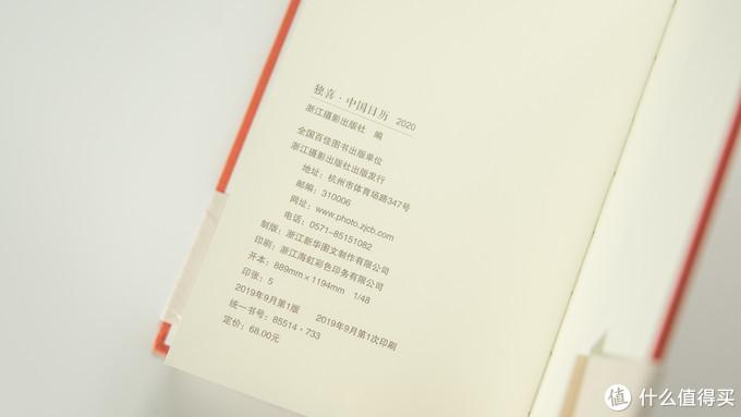 借中国日历之名,祝大家新的一年万事顺遂,吉祥如意