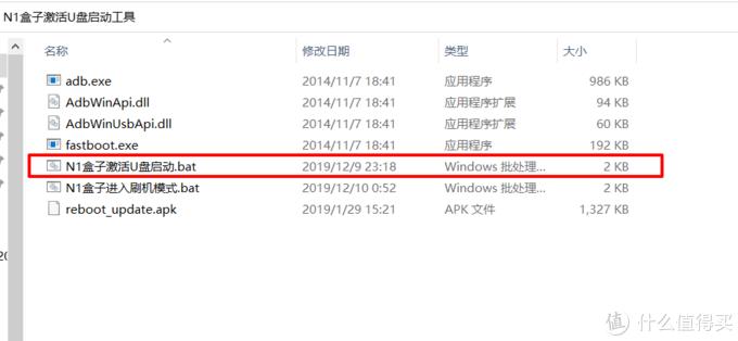 N1盒子刷入OpenWRT系统零基础入门教程