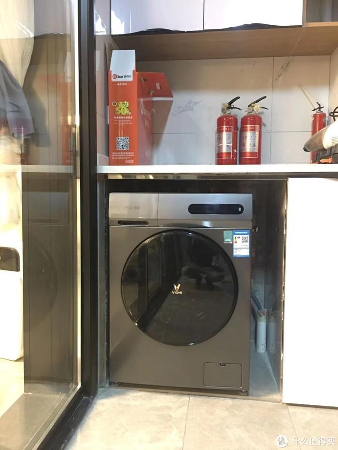 云米洗衣机