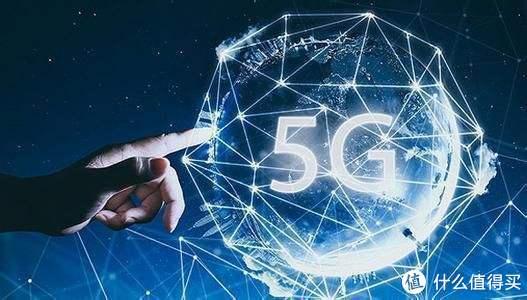 期待5G带给生活的变化