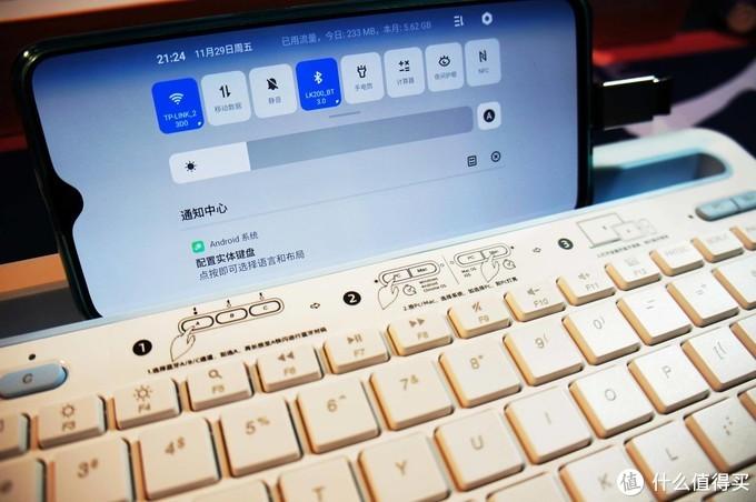 不仅仅长得好看,还很实用,达尔优LK200蓝牙键盘家用出差办公新伴侣