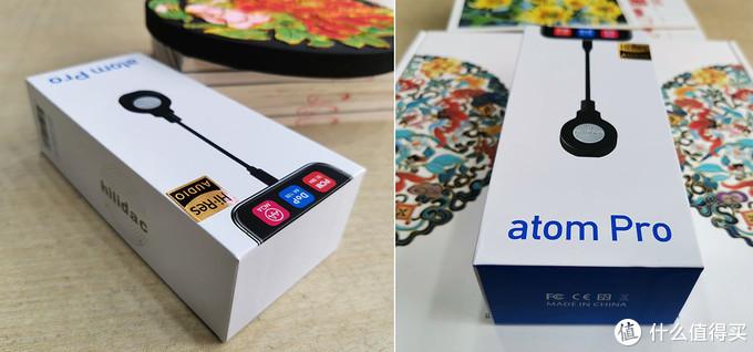 指尖精灵,Atom Pro手机Type-C解码耳放线听感报告
