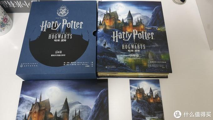 再现记忆深处的魔法世界-《哈利波特 霍格沃兹立体书》评测