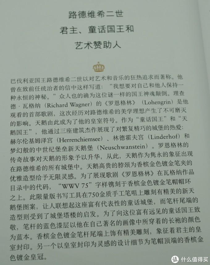 官方中文介绍