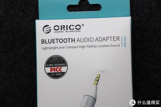老车有线变无线,ORICO蓝牙音频接收器体验一下
