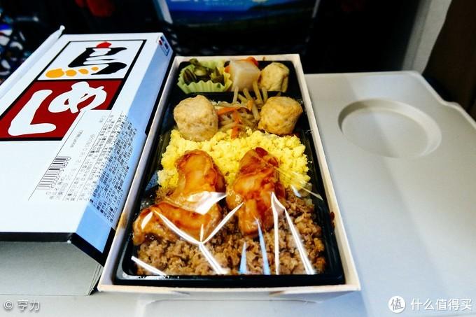 日本攻略请收好,去东京就这样玩——第14期试吃试睡报告