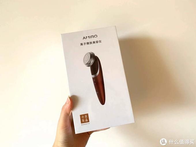 进阶高阶美容仪的试金石——AMIRO 离子嫩肤美容仪测评