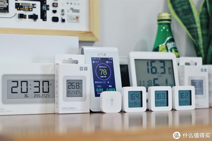 一篇知冷暖的横评晒单 小米生态链系温湿度计汇总体验