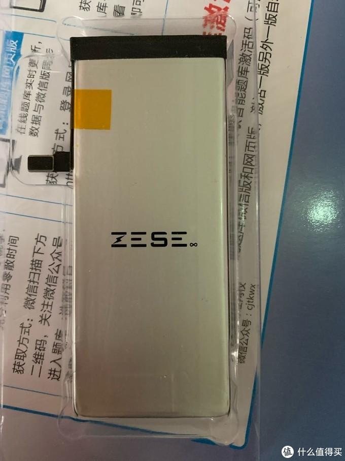 开箱哲思小7电池评测以及使用体验