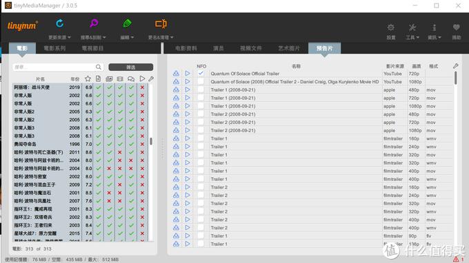 零成本搭建一个私人影视库,没有NAS一样可以把观影姿势做到完美