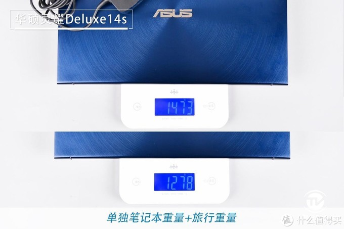智慧双屏 开放式交互操作 华硕灵耀Deluxe14s笔记本电脑评测