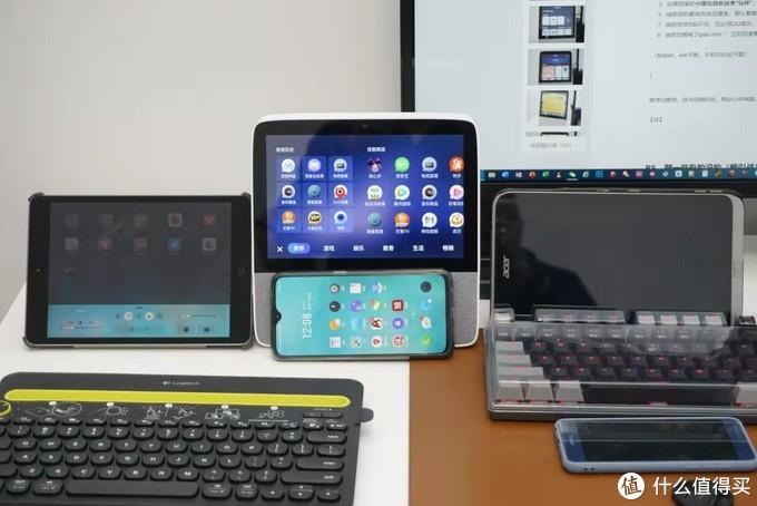 解放手机,解放iPad,解放小平板