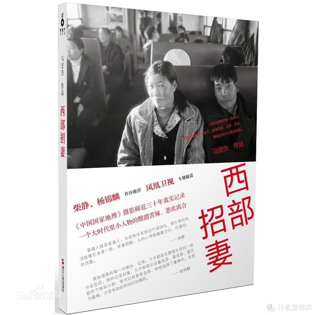工厂生活,当代剩女,上代剩男,三本书窥视社会人群的一角