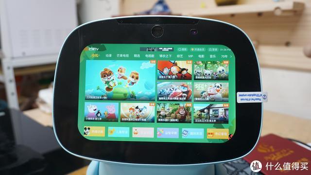 寓教于乐好伙伴,聪聪AI陪伴教育机器人,送给孩子最好的新年礼物