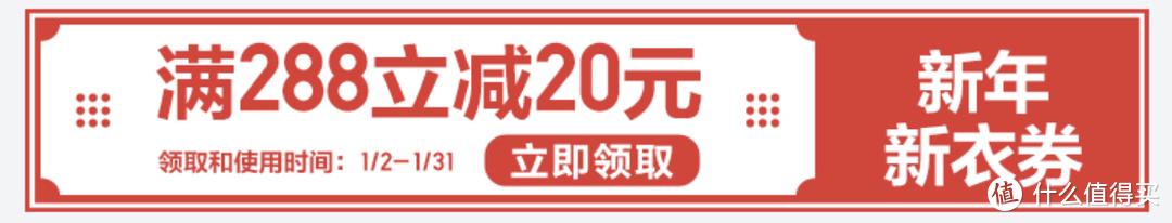 新春年货添新裳—优衣库仿羊羔绒运动儿童长裤(深灰色,尺码120)
